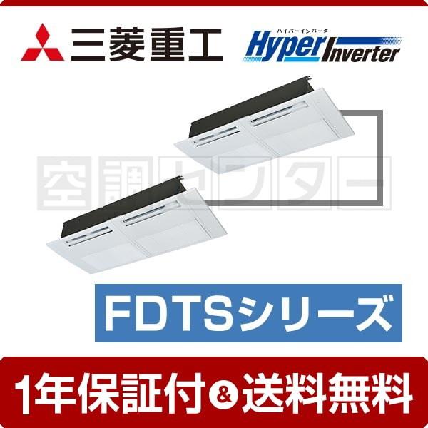 FDTSV1405HP5S 三菱重工 業務用エアコン 標準省エ...