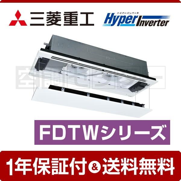 FDTWV1405H5S-raku 三菱重工 業務用エアコン 標準...