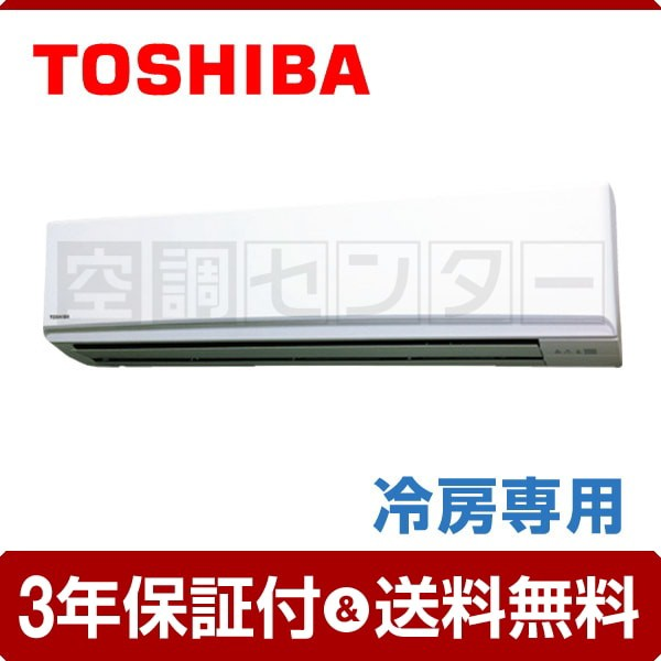 AKRA11237X 東芝 業務用エアコン 冷房専用 壁掛形...