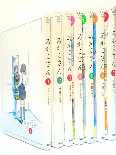 (古本セット)みかこさん_コミック_1-7巻セット_(K...