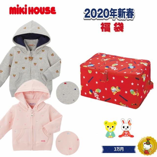 【予約商品】【ミキハウス】2020年新春福袋3万円...