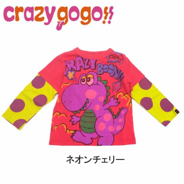 【30%OFFセール】Cherichu CRAZY GOGO チェリッ...