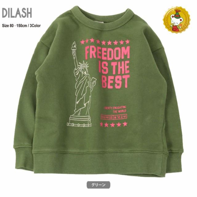 【DILASH】自由の女神 トレーナー(グリーン)
