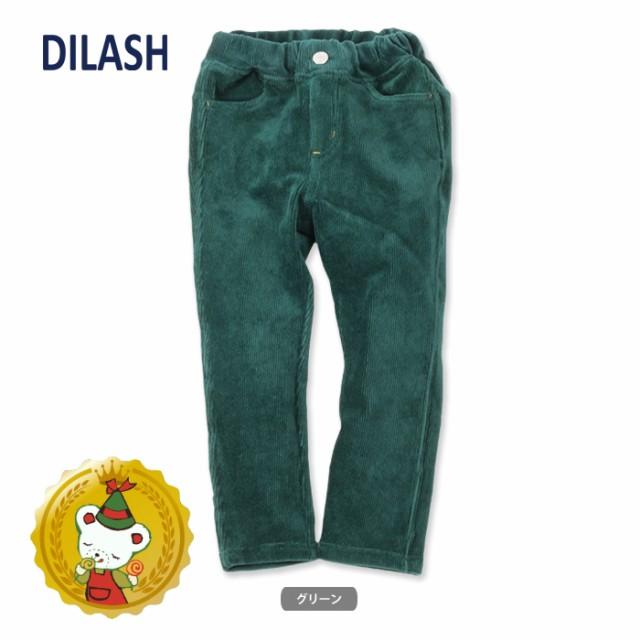 【DILASH】ディラッシュ ストレートパンツ/(80cm...
