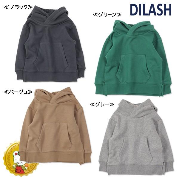 ディラッシュ【DILASH】ミラノリブ裏シャギーフー...