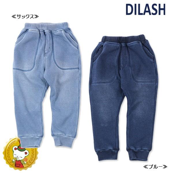 ディラッシュ【DILASH】デニム裏シャギー裾リブパ...