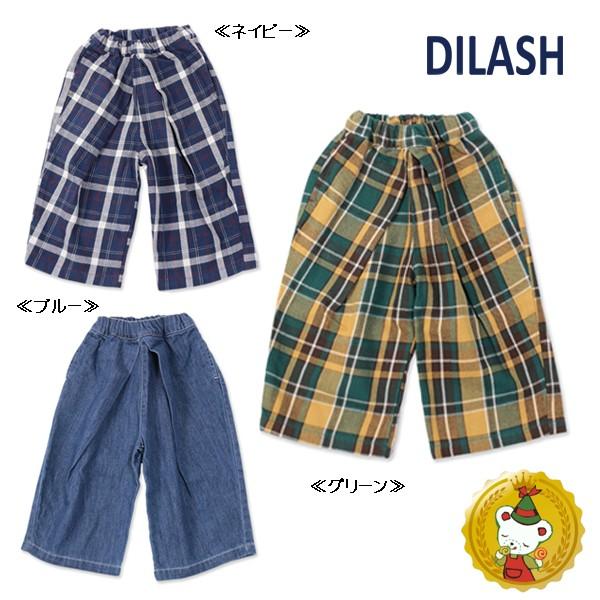 ディラッシュ【DILASH】先染めチェック柄・デニム...