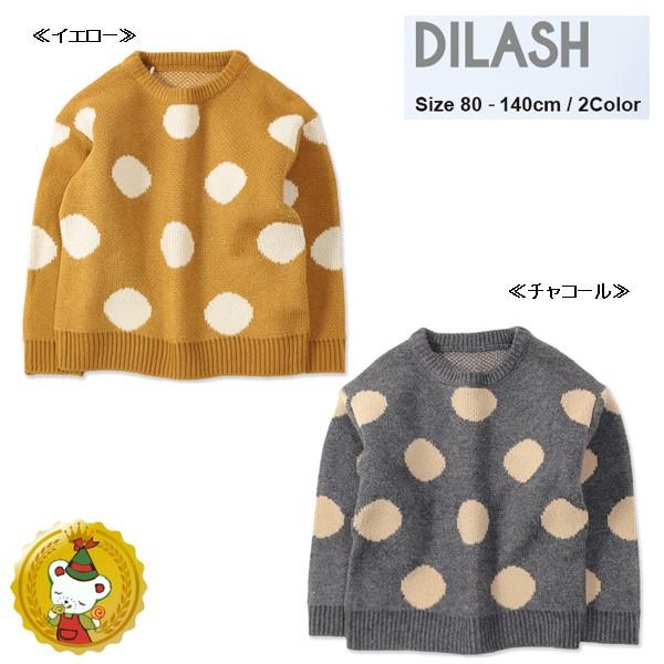 ディラッシュ【DILASH】ドット柄セーター(チャコ...