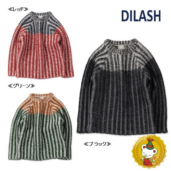ディラッシュ【DILASH】バイカラーセーター(ブラ...