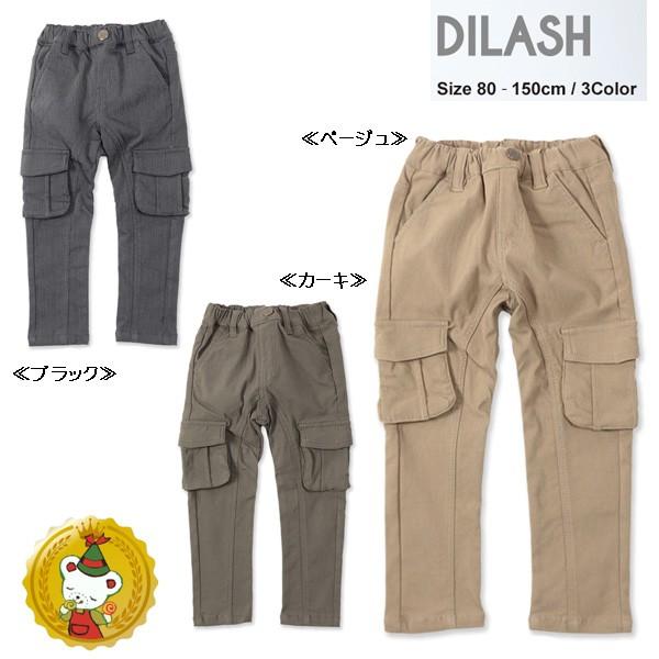 ディラッシュ【DILASH】のびのびカーゴスキニーパ...