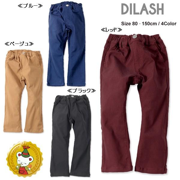 ディラッシュ【DILASH】裏起毛スリムストレッチパ...