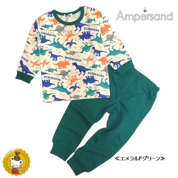アンパサンド【Ampersand】恐竜かぶり裏起毛パジ...