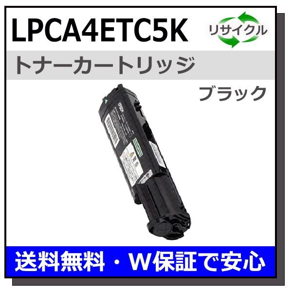 エプソン LPCA4ETC5K ブラック リサイクル トナー...