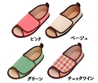 【試し履きによる交換不可】室内用靴 RACCO(ラッ...
