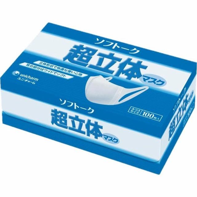 【ユニ・チャーム】ソフトーク超立体マスク / 510...