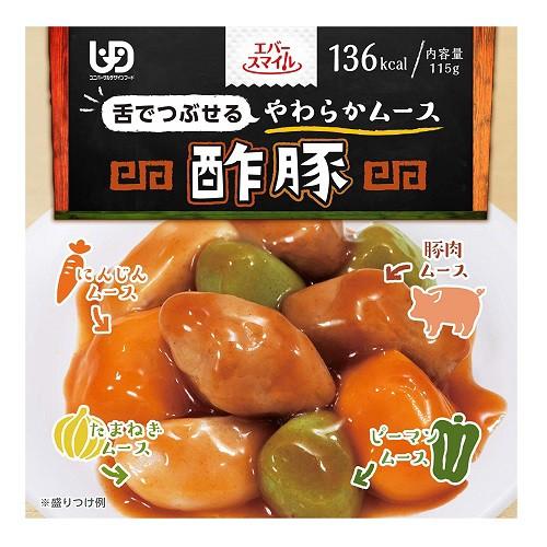 エバースマイル ムース食 酢豚風ムース / ES-21...