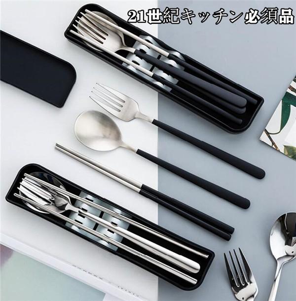 お箸 スプーン セット お弁当 メッキ金属色 ケー...