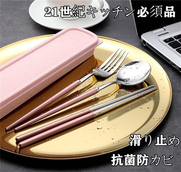 お弁当用カトラリー4点セット お弁当箱 箸 スプー...