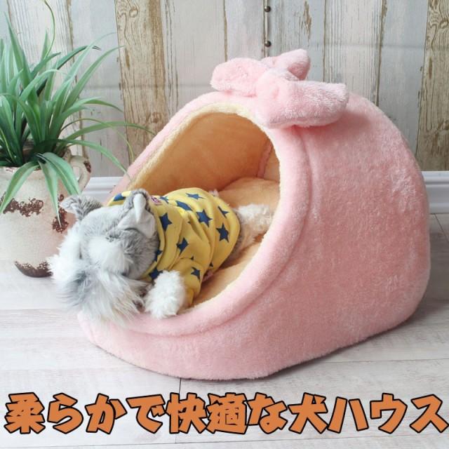 ペット ベッド ハウス 犬 猫 マット ドーム型 ペ...