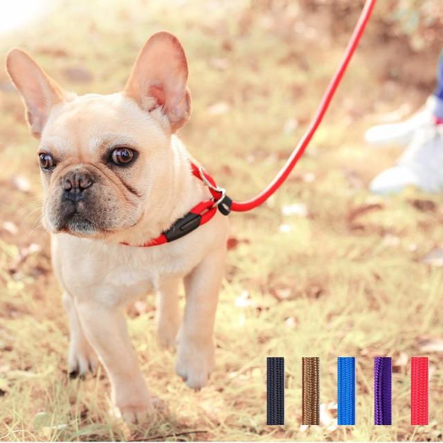 犬用ハーネス 犬用リード 小型犬用 中型犬用 ハー...
