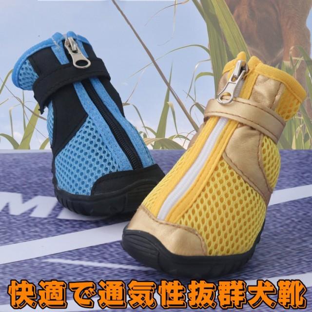 犬靴 ペット靴 シューズ 犬の靴 大型犬 中型犬 (...
