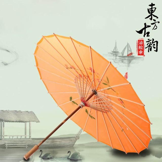 紙傘 和傘 舞踊傘 唐傘 和装 中国風 料理店 飾り...