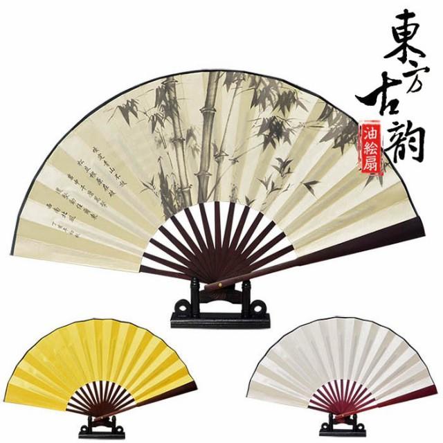 和風扇子 和柄 中国風 扇子 和装 浴衣 着物 舞扇...