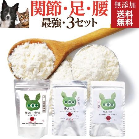 犬用 関節 サプリ(グルコサミン・コンドロイチン...