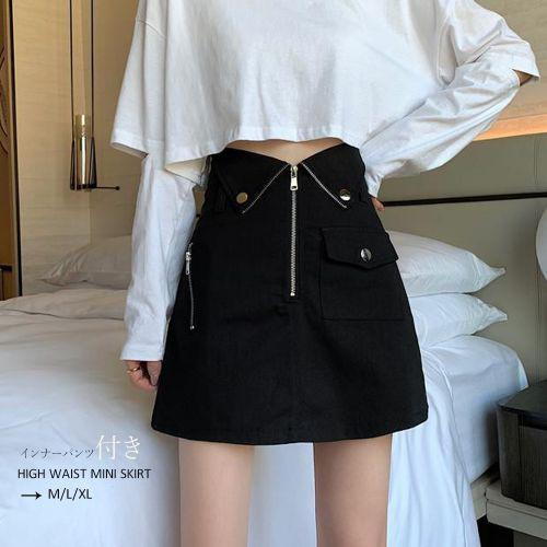 【即納】レディース ボトムス 台形スカート ショ...