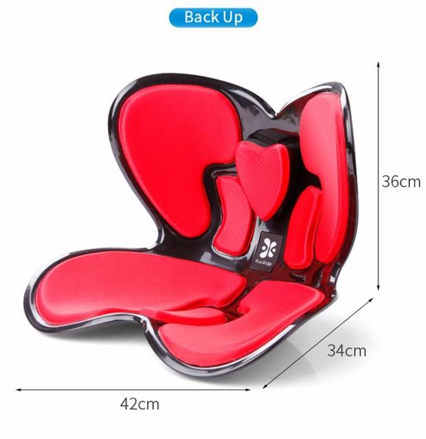 BackUp 大人用骨盤矯正座椅子 姿勢矯正 座椅子 腰...