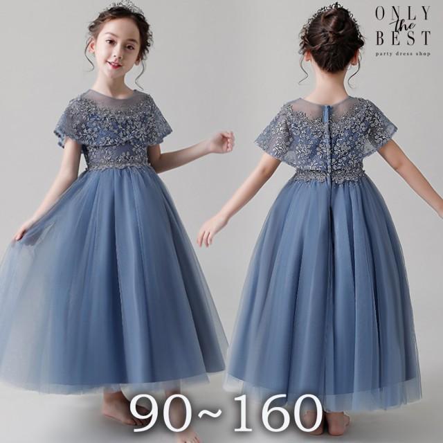 人気 女の子 礼服 ドレス ピアノ発表会 衣装 ピア...