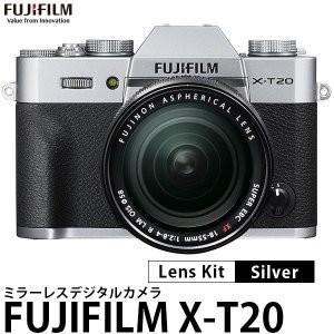 FUJIFILM フジフイルムX-T20 レンズキット シルバ...