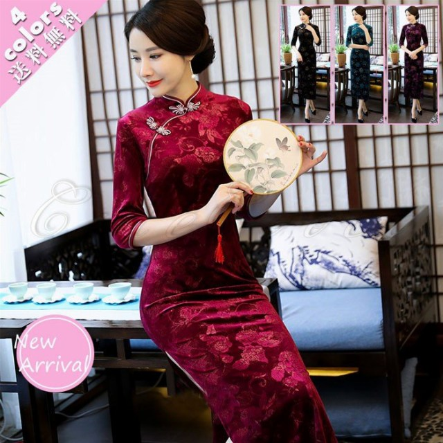 2018春夏新作 チャイナドレス レディース ロング...