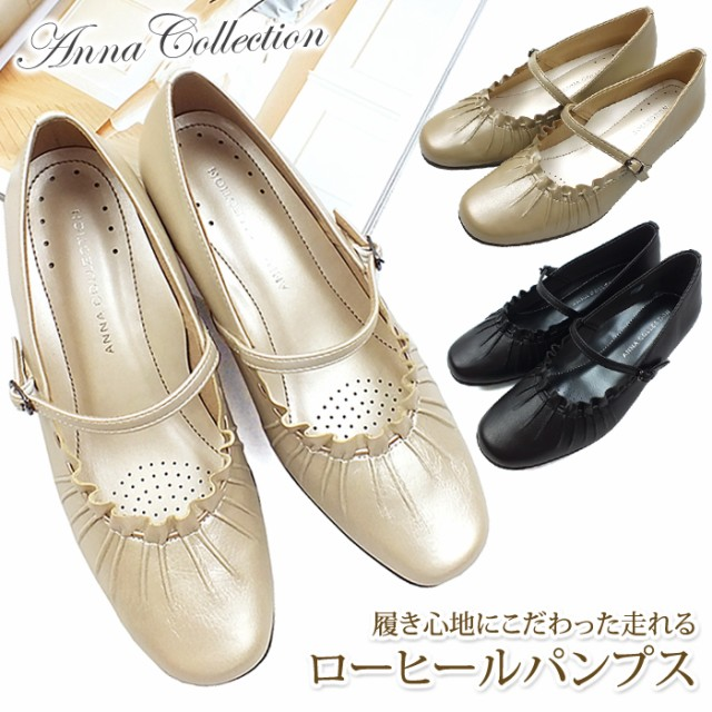 【0100522】ANNA COLLECTION-アンナコレクション-...
