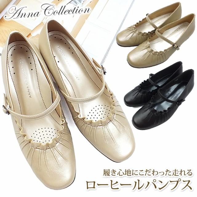 【0100522】ANNA COLLECTION-アンナコレクション-...