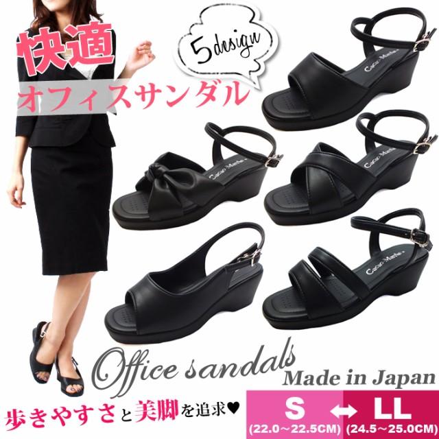【cacaomarshe】【日本製】消臭・抗菌・除菌の美...
