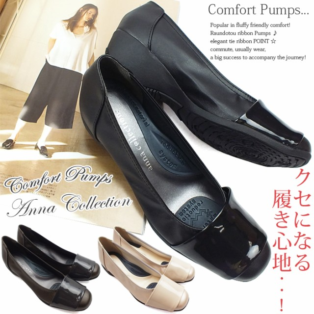 【0100932】ANNA COLLECTION-アンナコレクション-...