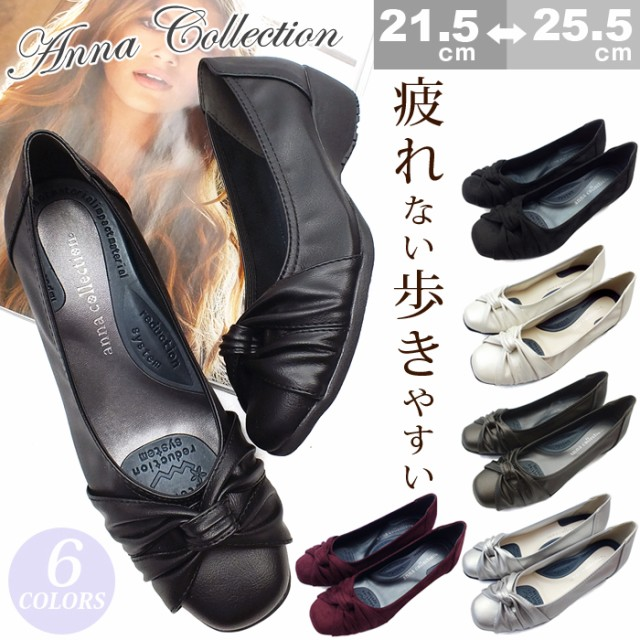 【0100949】ANNA COLLECTION-アンナコレクション-...