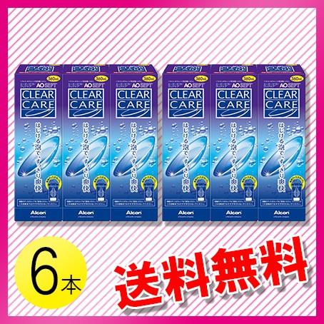 エーオーセプト クリアケア 360ml×6本 / 送料無...