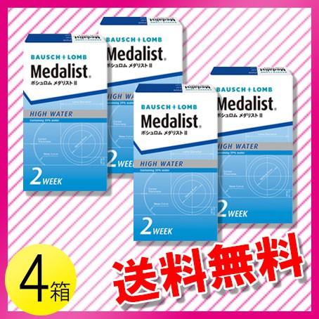 メダリストII 6枚入×4箱 / 送料無料 / メール便