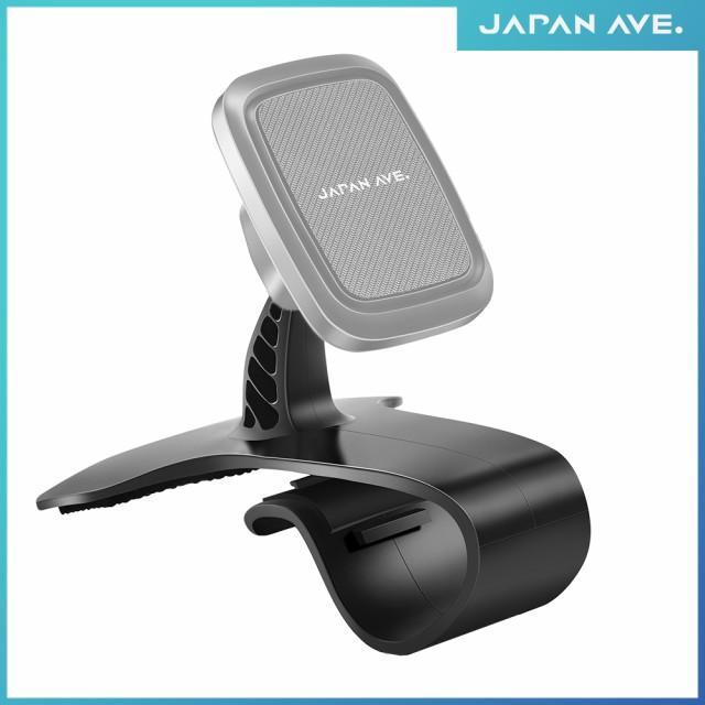 JAPAN AVE.(ジャパンアベニュー) マグネット 車載...