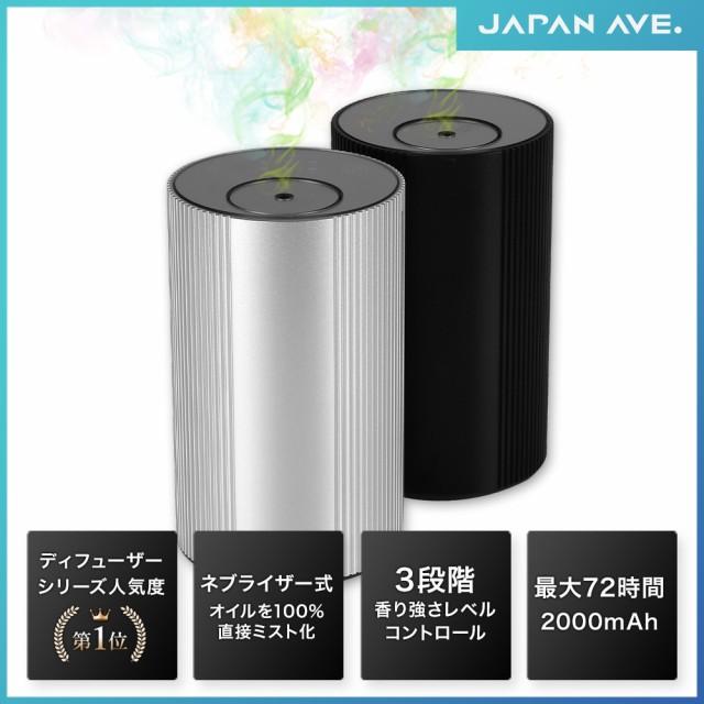アロマディフューザー 車 オイル / 芳香剤 ODOA(...