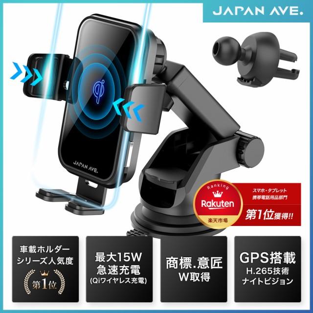 JAPAN AVE.(ジャパンアベニュー) Qi対応 自動開閉...