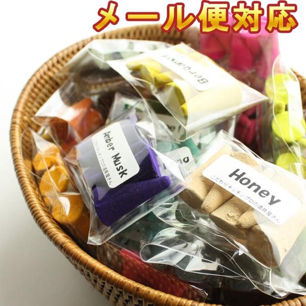 お香 コーン型 香りが選べる お試し 6種類 ワンコ...