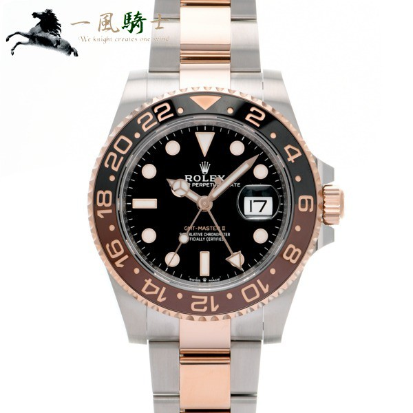 ROLEX ロレックス GMTマスターII 126711CHNR ...
