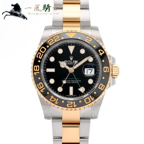 ROLEX ロレックス GMTマスターII 116713LN ラ...