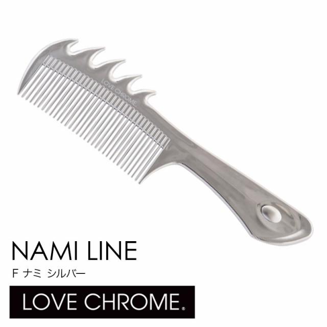 【ネコポス】 LOVE CHROME F NAMI LINE クロマテ...