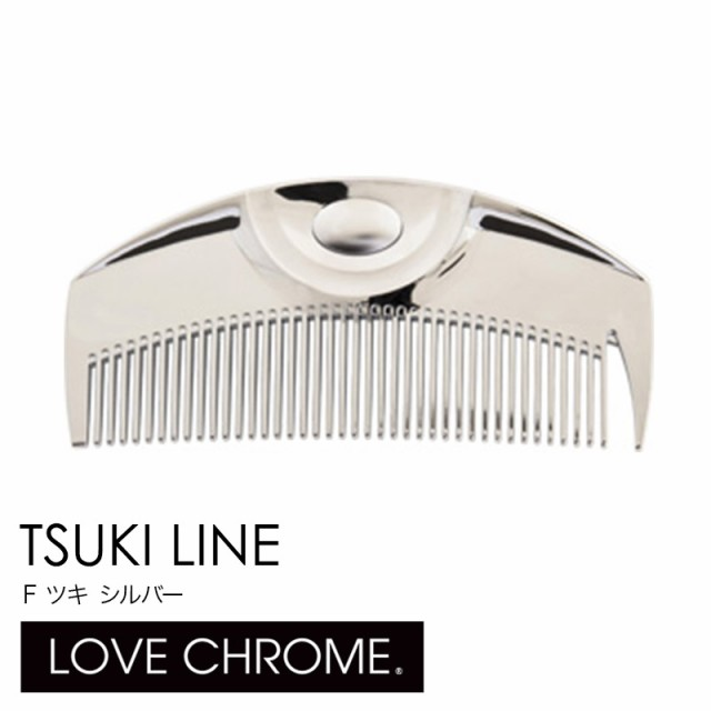 【ネコポス】LOVE CHROME F TSUKI LINE クロマテ...