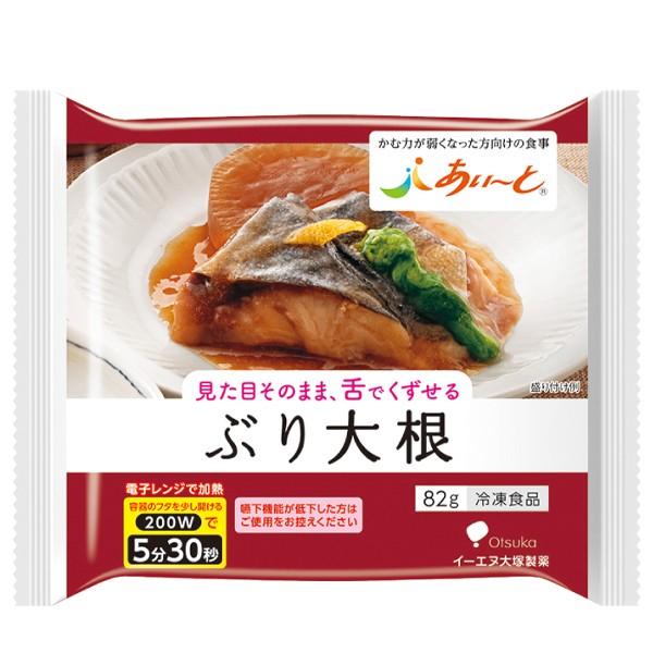 介護食 【冷凍】あいーと ぶり大根 82g [やわらか...