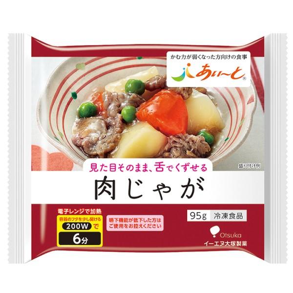 介護食 【冷凍】あいーと 肉じゃが 95g [やわらか...